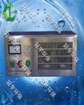 郑州建安集团有限公司采购我司臭氧设备