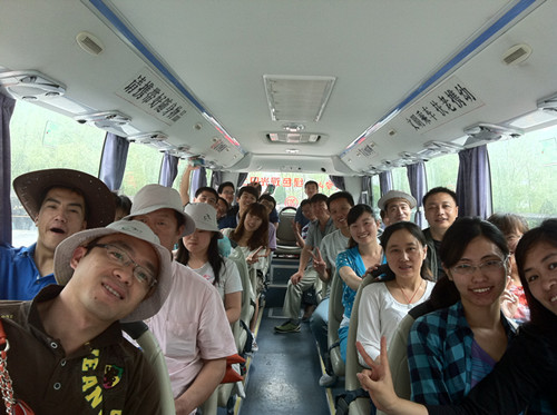2013年公司云台山旅游