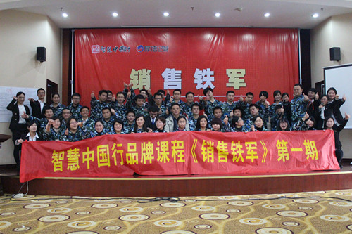 2013年南京培训