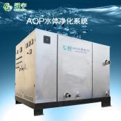 AOP高端养殖水体净化设备