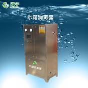 新型水箱自洁消毒器