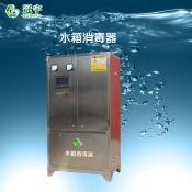 新型水箱消毒器